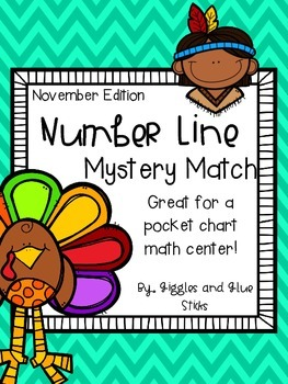 Number Line Mystery Match for November