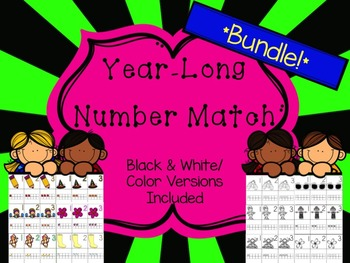 Number Match 1-10 {BUNDLE}