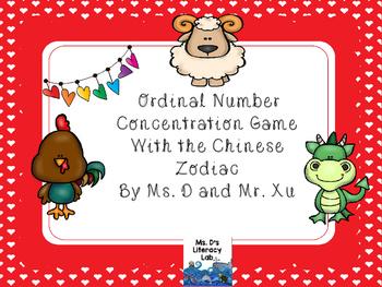 Math Memory (Chinese New Year)
