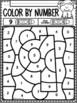 All About the NUMBER NINE ~ NO PREP Kindergarten Math Printables