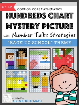 Number Talks Mystery Pictures (Back to School)