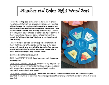 Number and Color Sight Word Sort