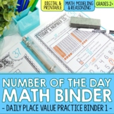 Second Grade Number of the Day Binder 1 - Daily Place Valu