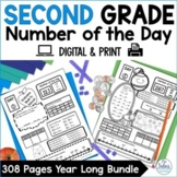Second Grade Math Place Value Bundle {The Whole Year} Numb