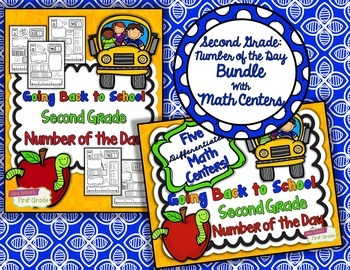 Number of the Day with Math Centers Bundle {Back to School}