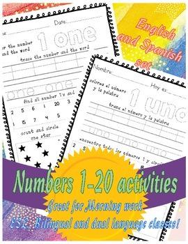 Numbers 1-20 English and Spanish bundle sample