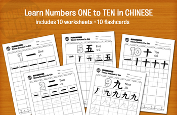 Numbers 1 to 10 in Chinese Worksheets & Flashcards - DIY P