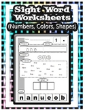 Numbers, Colors, and Shapes - Sight word worksheets