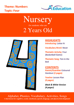 Numbers - Four : Letter N : Newt - Nursery (2 years old)