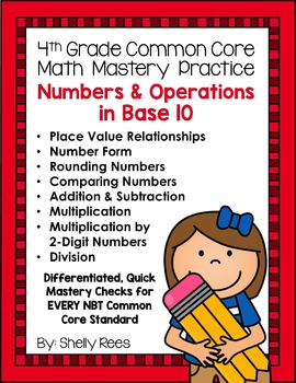 Numbers & Operations Bundle - 4th Grade Common Core Math -