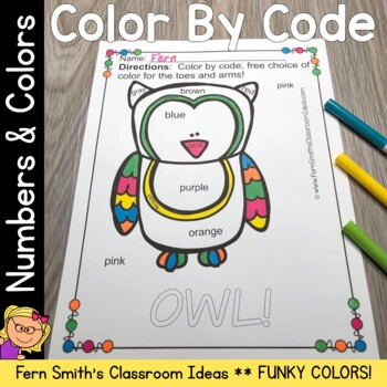 Color By Code Funky Owls Know Your Numbers and Colors