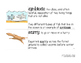 OCR Displayable Vocabulary Cards - U1, L2: Ants and Aphids