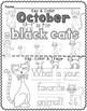 OCTOBER (First Grade)