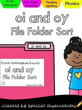 OI and OY File Folder Sort (Orton-Gillingham)