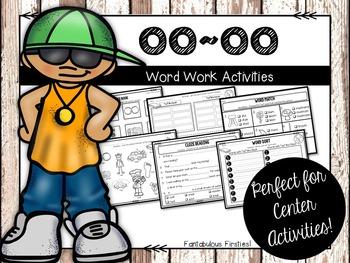 OO & OO Word Work Activities:  A Vowel Digraph Unit
