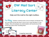 OW mail sort Literacy Center (/ow/ and /o/)