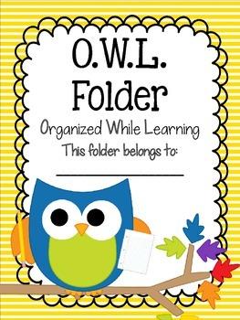 O.W.L. Folder {Organized While Learning} Parent Communicat