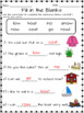 Oa, Ow, and O worksheets