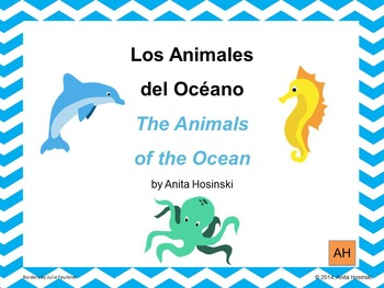 bilingual spanish ocean animals flashcards and game