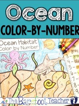 Ocean Color-By-Number FREEBIE