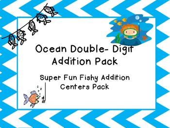 Ocean Double- Digit Addition Pack- Super Fun Fishy Additio