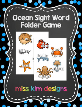 Ocean Sight Word Reading Folder Game for students with Autism