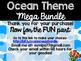 Ocean Theme Classroom Decor: Build Your Own Mega Bundle