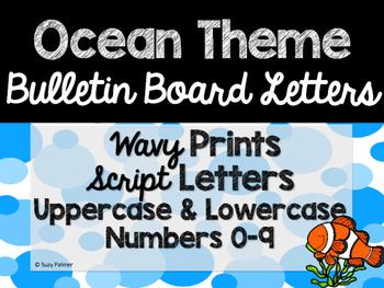 Ocean Theme Classroom Decor: Bulletin Board Script Letters