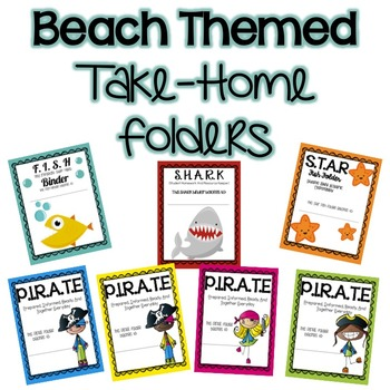 Ocean Theme Take Home Folders [Printer Friendly]