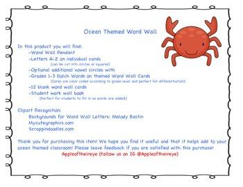 UPDATED Ocean Theme Word Wall Bundle