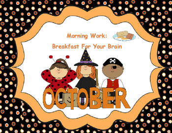 October 2nd Grade Common Core Morning  Bell Work