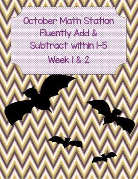 Bats Add & Subtract Math Station Week 1-2-3-4 Kindergarten