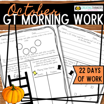 October Challenge Daily Morning Work 2nd Grade