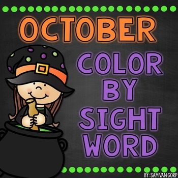 October Color by Sight Word
