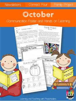 October Communication Folder and Homework Packet