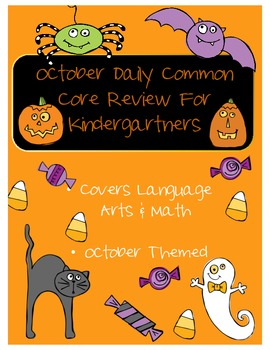 October: Daily Common Core Morning Work or Homework for Ki