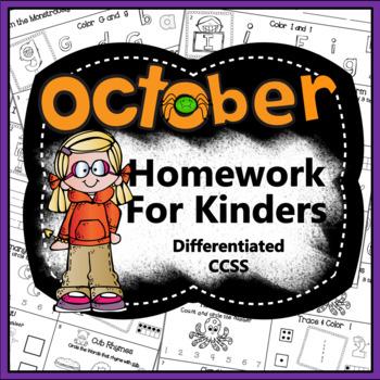 Homework: Kindergarten October Packet (Differentiated Fall)