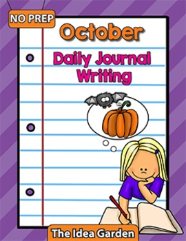 October Daily Journal Writing - NO PREP