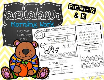 October Daily Literacy & Math Morning Work {Pre-K & Kinder