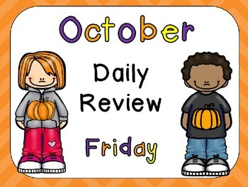 October Daily Review PowerPoints for Kindergarten~Great fo