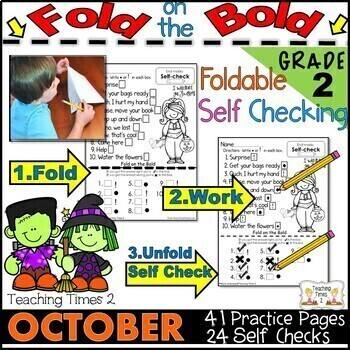 October FOLD ON THE BOLD (2nd Grade) Self Checking Math an