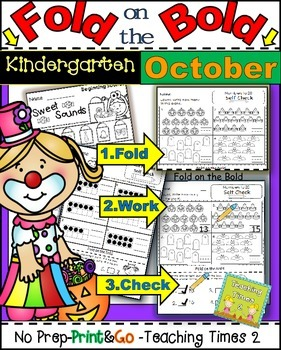 October FOLD ON THE BOLD (Kindergarten) Self Checking Math