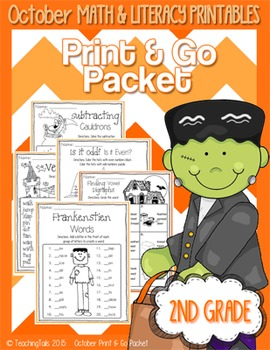 October (Halloween) PRINT and GO Packet [2nd Grade]
