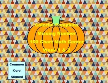 Halloween Pumpkin 100 Chart Math Station K.CC.1 Week 1 & 2