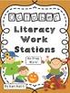 October Isn't Over: Bundle! {Math, Literacy, Writing, Word
