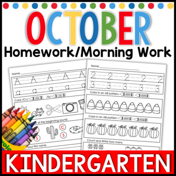 October Kindergarten Homework