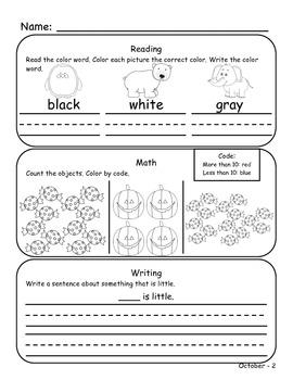 October Kindergarten Homework or Morning Work