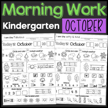 Morning Work: Kindergarten October Packet (Fall Common Cor