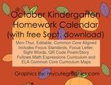 October M-Thur. Editable CCSS Kindergarten 4 Week Homework