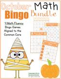 October Math Bingo Bundle